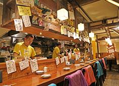 """恵比寿 きいもん  求人 毎日、富山から直送される""""いい食材""""にふれることができます!いい食材に囲まれて成長しましょう!"""