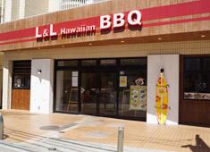 L&L HAWAIIAN DINING CAFE 求人 片瀬江ノ島駅すぐ!夏、ハワイ好きの方にピッタリのお店!