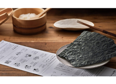 株式会社 山本山 開業準備室 求人 お茶と海苔の美味しさを伝えるお店にしたいと考えています。
