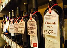 Pizzeria da Aoki 'tappost'(ピッツェリア ダ アオキ タッポスト)/EnoGastronomia 'tappost' Ciaola(タッポスト チャオラ) 求人 両店ともイタリアワインを数多く揃えております。