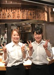 ソルト・コンソーシアム株式会社 国内・海外レストラン事業部 求人