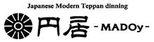 円居 -MADOy-/株式会社ケーズカラナリープランニング 求人情報