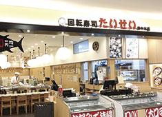 株式会社 台星商事(回転寿司たいせい) 経験に合わせ、すぐに握りをお任せしていきます。