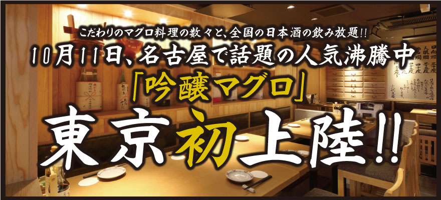 株式会社ジェイプロジェクト(神奈川エリア募集) 求人