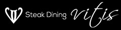 Steak Dining Vitis(ステーキダイニングヴィティス) 求人情報