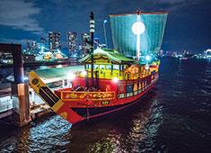 株式会社 浜倉的商店製作所 求人 東京湾クルージング船「安宅丸」の食プロデュースなど、これからもジャンルを超えたオンリーワンプロデュースチャレンジ!