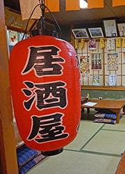 「居酒屋松ちゃん」「モッちゃん」「松ちゃん 東あずま店」 求人 忙しさもアリ!楽しさもアリ!やりがいある仕事です!