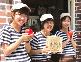 株式会社ファンゴー/「GRANNY SMITH APPLE PIE & COFFEE」「CAFE FUNGO」「CROSSROAD BAKERY」 求人