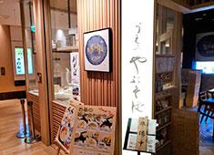 上野藪そば 求人 新店も本店同様に蕎麦打ちの様子がお客様から見える作りになっており、あなたの活躍のステージにもなります!