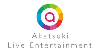 株式会社アカツキライブエンターテインメント 求人