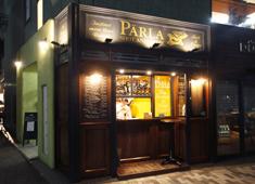 「Stand Renge(仮称)」「POPUP SANZU(仮称)」「PÄRLA(パーラ)」 求人 当社の1号店となる外苑前の「PÄRLA」。クレープはもちろん、内観や外観にもこだわっています