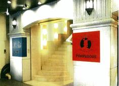 株式会社ポンパドウル 【外観イメージ】元町の一等地にオープンします!