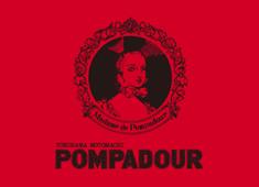 株式会社ポンパドウル このロゴでお馴染みの「ポンパドウル」が母体。安定した環境なので、安心して仕事に打ち込むことができます。