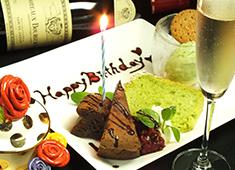 銀座2丁目ミタスカフェ お客様の大切な時間を演出。お祝いはもちろん、結婚式の二次会やパーティー、ご宴会など、貸切のご利用もあります。