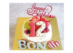 BON Sweets&Congrats!