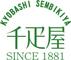 千疋屋フルーツパーラー/株式会社京橋千疋屋 求人情報