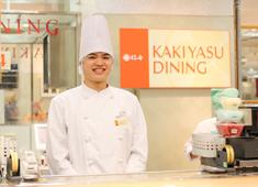株式会社柿安本店 家族がいる方も、安心して長期間勤務することができます。