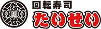 株式会社 台星商事(回転寿司たいせい) 求人情報