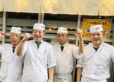 株式会社 台星商事(回転寿司たいせい) 不安なことがあってもスタッフがサポートします!