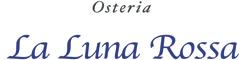 La Luna Rossa(ラ・ルーナ・ロッサ) etc. 求人情報