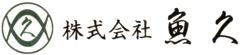 株式会社 魚久(うおきゅう) 求人情報