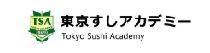 東京すしアカデミー株式会社 求人情報