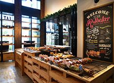 「R Baker」「THE GROUNDS BAKER」/【イートアンド株式会社】カフェ・ベーカリーグループ EAT&Co.(東証一部上場) 求人 ▲あなたならどんなパンを作りますか?自由度の高いブランドで、あなたの「作りたい!ヤリタイ!」を形にしませんか?