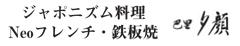 巴里 夕顔/株式会社 UIW 求人情報