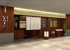 株式会社 四季の台所 求人 2018年11月8日には丸の内「二重橋スクエア」に当社7店舗目となる新店がオープンしました!