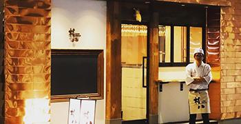 権八 渋谷(ごんぱち)/株式会社グローバルダイニング【東証二部上場】 求人