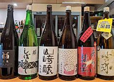 甚三紅 マニアックな日本酒を取り揃えています。都内でここでしか味わえない逸品もありますよ。
