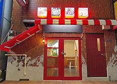 ジャンラフィット 王子駅からもほど近い路面にお店を構え、外観も特徴的なお店です。