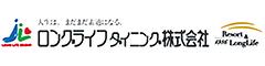 「ロングライフ・クイーンズ宮崎台」「ロングライフ梶ヶ谷」/ロングライフダイニング株式会社 求人情報