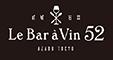 『Le Bar a Vin 52』/株式会社 成城石井 ※事業推進プロジェクト 求人情報