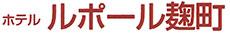 鮨処 平河/ホテル ルポール麹町(地方職員共済組合) 求人情報