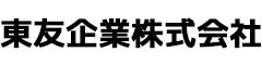 センター南温泉 湯もみの里/東友企業株式会社 求人情報