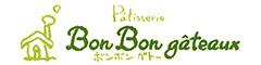 Patisserie Bon Bon gateaux(パティスリー ボンボンガトー) 求人情報
