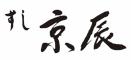 すし京辰 恵比寿店/アークヒルズ店/東京駅八重洲口店/成田空港第一ターミナル店、他 求人情報