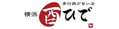 骨付鶏 酉ひで  横浜店 / 株式会社シーエークルース 求人情報