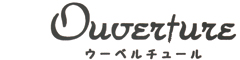 Ouverture(ウーベルチュール) 求人情報
