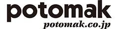 POTOMAK co.,ltd/株式会社ポトマック 求人情報