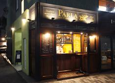 PÄRLA(パーラ) 求人 当社の1号店となる外苑前の「PÄRLA」。クレープはもちろん、内観や外観にもこだわっています