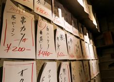 大衆酒場アオギリ 壁に貼るメニューは、その日の仕入れ状況により、スタッフの手で書いています。今現在、料理は80種類あります