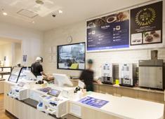 日本総合住生活株式会社 地域の方々に支持され続けるような、あたたかみ溢れる「街のパン屋さん」を作り上げましょう