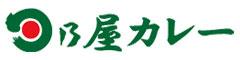 日乃屋カレー 蒲田店 求人情報