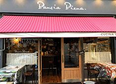 株式会社 ウェイブズ 求人 1月には当社初となるイタリアンバル「PANCIA PIENA」がオープンしました!