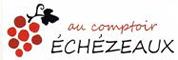 Au Comptoir Echezeaux」(オ コントワール エシェゾー) /株式会社 タテイシ 求人情報