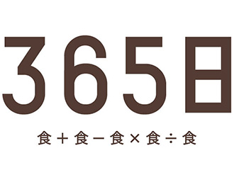 WHITE GLASS COFFEE (ホワイトグラスコーヒー)green thumb(グリーン・サム)/株式会社 ロイヤル・アーツ 求人