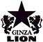 大和食品工業株式会社/「銀座ライオン」 求人情報