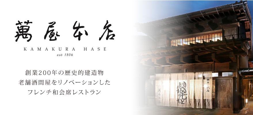 株式会社Daiyu 求人